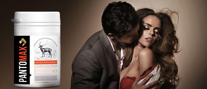 мужчина с женщиной обнимаются и упаковка препарата