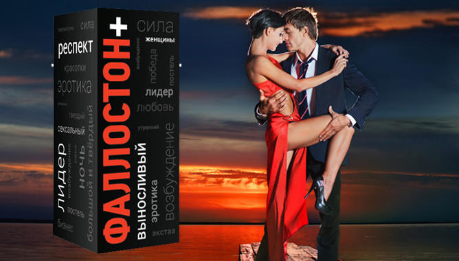 мужчина с женщиной танцуют